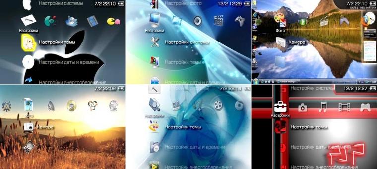 19 PTF тем для PSP (Темы для PSP)